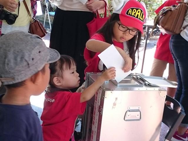 ~選挙の大切さについて楽しく学ぼう~動物園で投票体験(9/30、10/1)