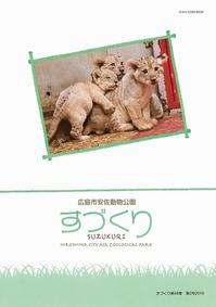 s-suzukuri48-2_web_表紙.jpg