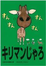 s-kiriman_web_表紙.jpg