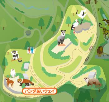 [マップ]ゾーン7:西園の動物