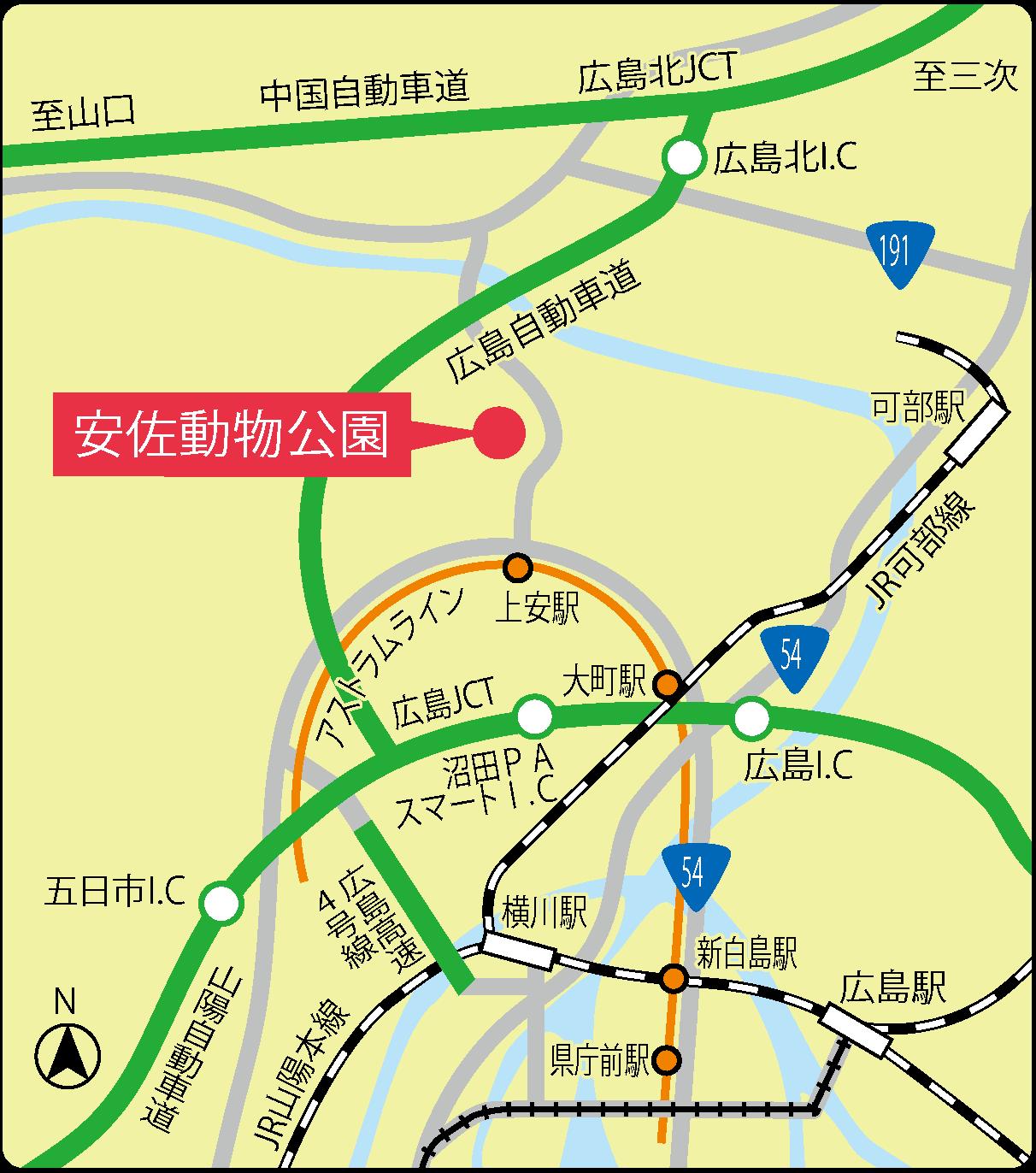 アクセスマップ201807(可部線沿線)png.png