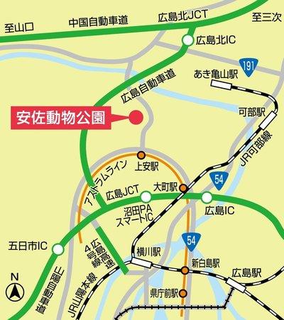 201911アクセスマップ改訂_あき亀山.jpg